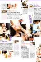 syuzai-frau2