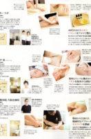 syuzai-richer2