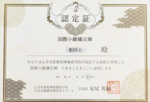 International Certification for the face-slimming realignment therapist