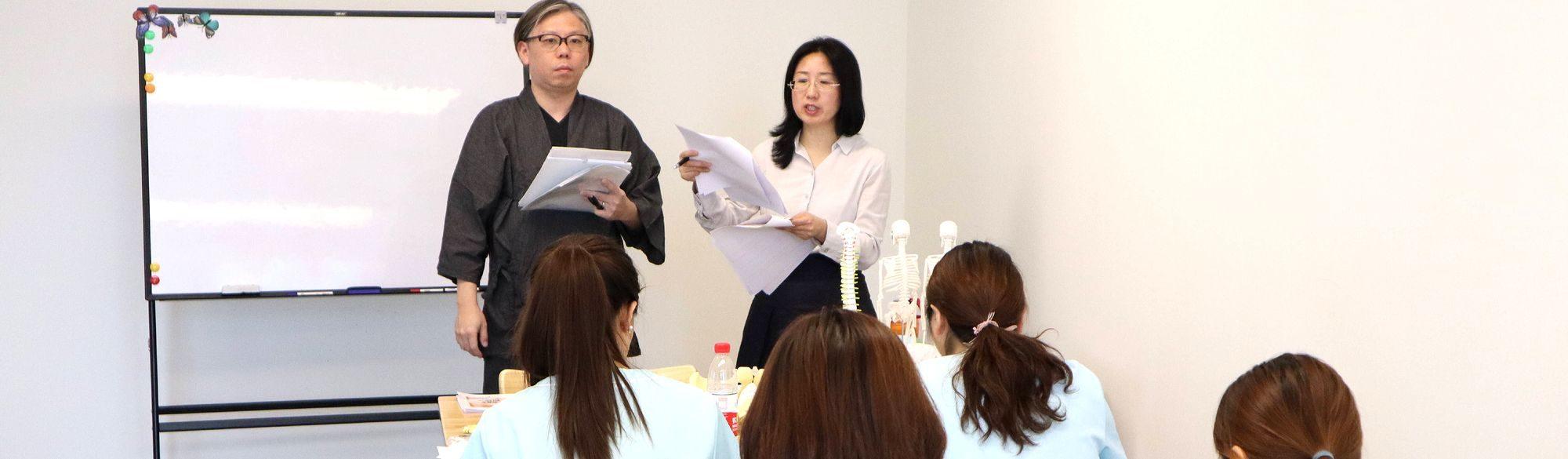 日本小顔矯正師育成スクールブログ