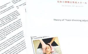English version textbook
